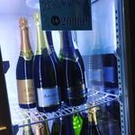 立ち焼き本舗 タレ亭 - スパークリングワイン750ml