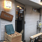 origo - 店の外観