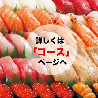 【ご自宅でお寿司】お持ち帰り寿司承ります