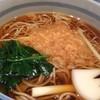 志田 - 料理写真: