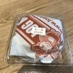 90547692 - チーズバーガーin BOX