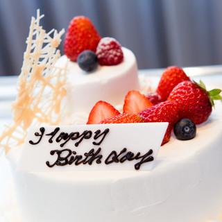 【記念日・お祝い】ホールケーキ付き記念日プラン♪
