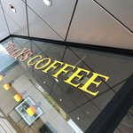 タリーズコーヒー - 外観2018年7月