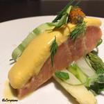 Yui - 桜鱒のミキュイ ショーフロア仕立