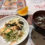 タイ料理サバイ・サバイ - サラダ、スープ付き