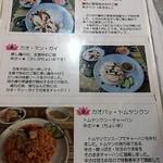 タイ料理サバイ・サバイ - メニュー例