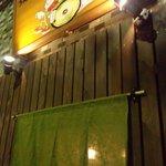 9055736 - いなせな「もんじゃマン」の看板