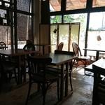 杏Cafe -