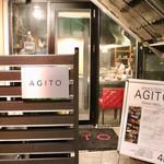 鉄板焼ダイニング AGITO -