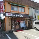 一楽ラーメン - お店は都市高速の下の道沿いの角、汐井公園の前辺りにあります。