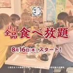串カツ田中 - その他写真:こだわり