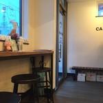 FREAKY WARDROBE COFFEE -