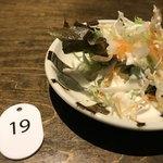90559639 - セルフのサラダと番号札