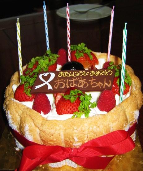 ケーキのお店 ジョリー