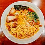 王風珍 - 王風麺・赤の麺