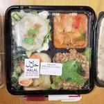 ルンルアン お菓子処 - 3点セット 600→500円