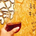 editor's fav るるぶキッチンAKASAKA -