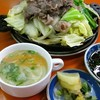 関白 - 料理写真:牛半バラ定食850円