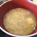 まるしん - 味噌汁