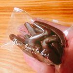 グリーン ビーン トゥ バー チョコレート - オランジェット  500円+税