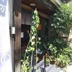 まるしん - お店の外観①