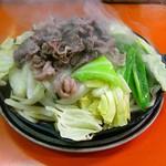 関白 - 牛半バラ定食850円