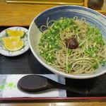 ほり田 - 料理写真:今回の注文♡