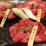 焼肉 寿亭 - 食べ比べ!カルビ盛合せ(2018.07)