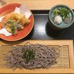 尾道和食レストラン ゆう家 - ざる蕎麦と天ぷら四種盛り