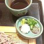 尾道和食レストラン ゆう家 - 薬味に大根おろしは嬉しい