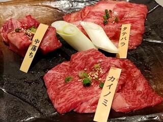 焼肉 寿亭 渋谷店 - 食べ比べ!カルビ盛合せ(2018.07)