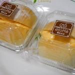 焼きたてパン えとふぇ - 料理写真:1番人気のえとふぇパン150円