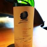 GinzaWineBar G5 - オーパスワンのような高級ワインも、グラス1杯から注文可能です