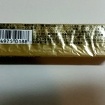 90572445 - セコイヤ原材料