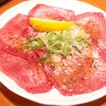 うし松 - 塩タン