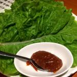 うし松 - 包み野菜