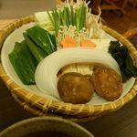 90575982 - 野菜