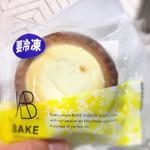 ベイク チーズタルト -