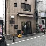 喜楽 - 【2018.7.27】店舗全容。