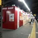 BECK'S COFFEE SHOP - 東京駅側から。