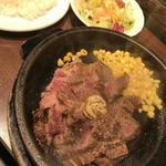 いきなりステーキ - ワイルドステーキ