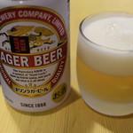 トリコカレー - キリンラガー缶