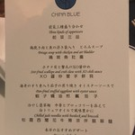 Chainaburu - コースメニュー