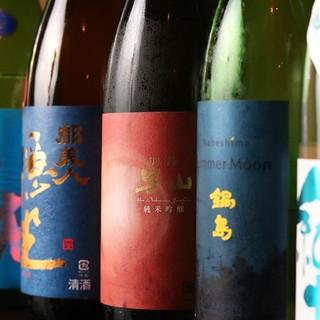 平日8時半~、土限定セット!生小1杯と日本酒3杯1500円!