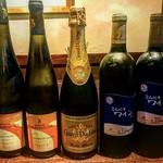 葡萄酒酒場 カリテプリ -