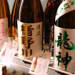 【全国選りすぐりの地酒は全15種!】