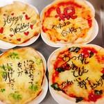 イタリア料理ラファータ - メッセージ付きピザ