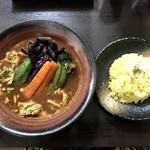 ふらのや - 道産野菜スープカレー 1180円