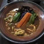 ふらのや - 道産野菜スープカレー