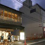 麺屋 猪一 - たまに行くならこんな店は、京都・河原町駅近くで屈指の人気を誇るラーメン店となる「猪一」です。